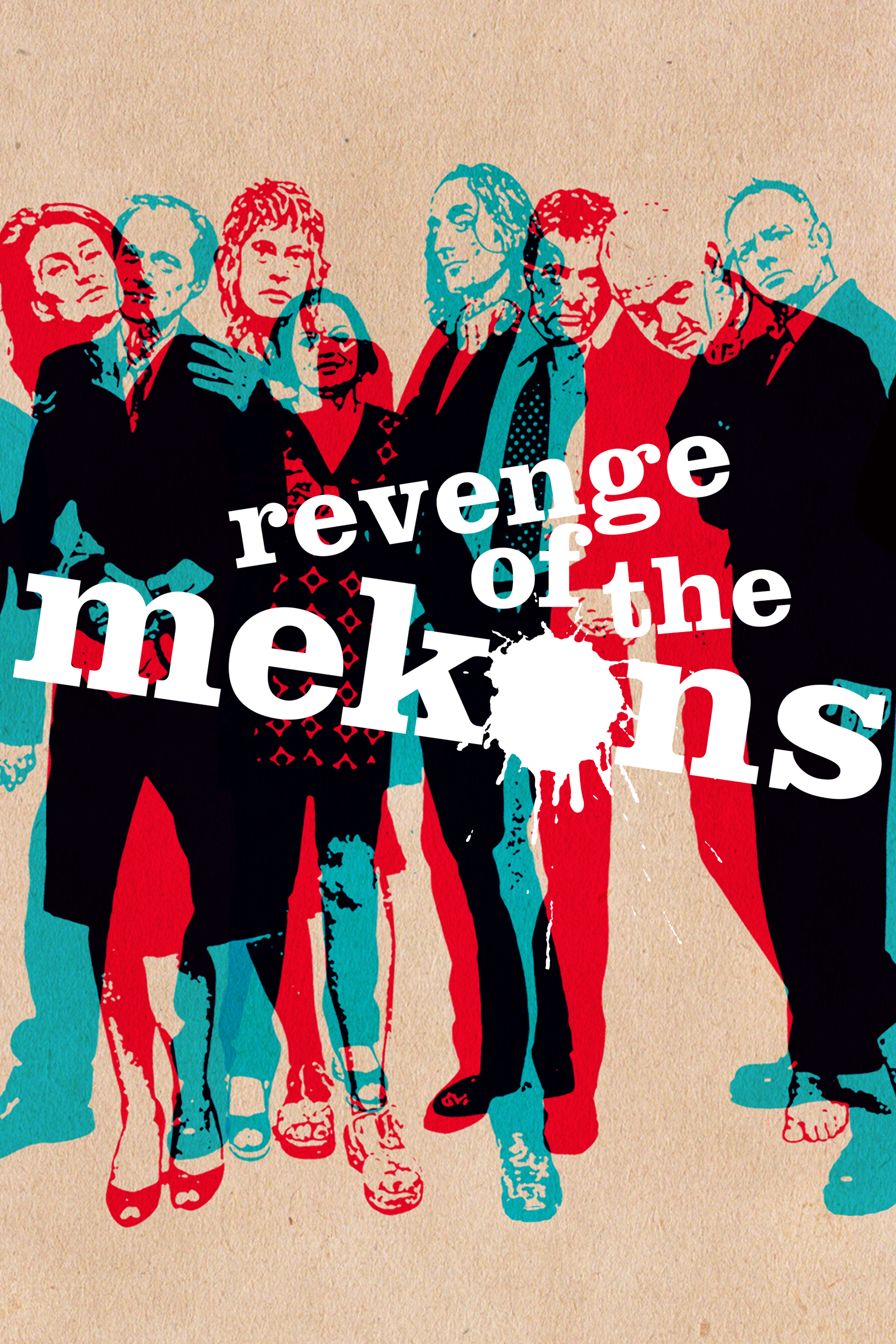 Revenge of the Mekons DVD