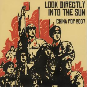 Look Directly Into The Sun: China Pop 2007